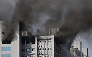 【疫情1·21】全球最大疫苗生產設施起火燒死5人