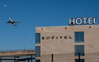 英国要求高风险国家入境者酒店隔离