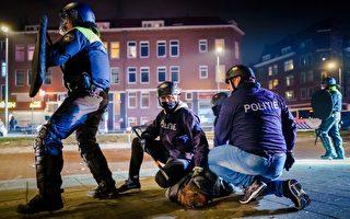 【疫情1.26】荷兰宵禁抗议第3天 180多人被捕