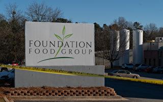 组图:乔州食品加工厂液氮泄漏 6死10送医