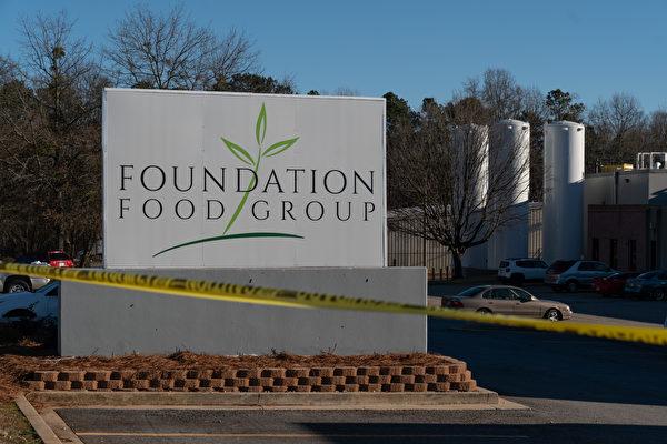 組圖:喬州食品加工廠液氮洩漏 6死10送醫
