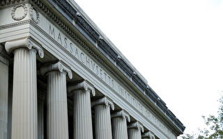 MIT教授陈刚被控4项罪名