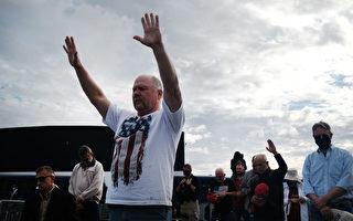 喬州複選 選民聚集州府前禱告 祈求神蹟