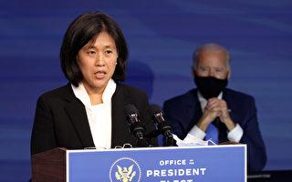 貿易代表提名人:要中共履行承諾 建美國聯盟