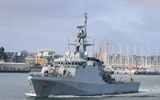 英国派军舰巡逻 防法国渔民超额捕鱼