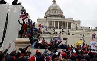 華盛頓DC市長宣布宵禁 國會大廈被封鎖