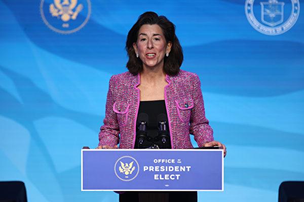 美商务部长提名人:用全部工具对抗中共干扰