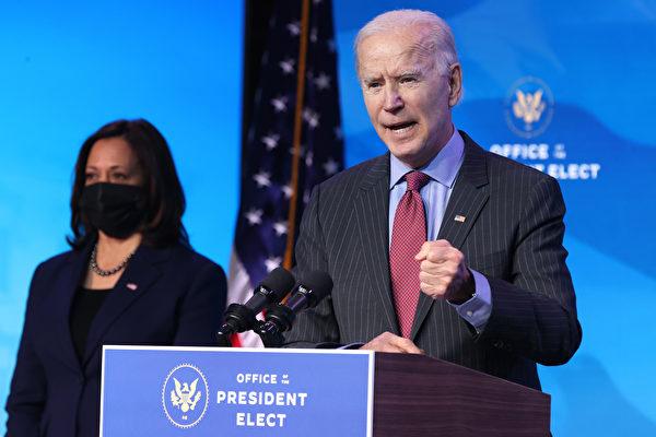 靠作弊上台的总统拜登和吸大麻副总统哈里斯贺锦丽
