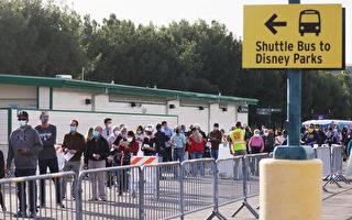 橙县建立疫苗登记网站以便民预约