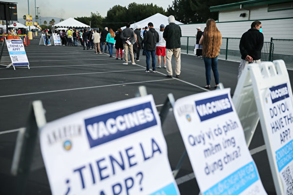 學區總監建議洛校園做疫苗施打點