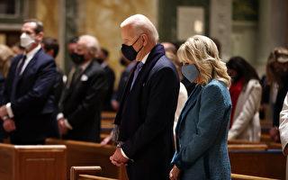 拜登在就职典礼召开前参加教堂仪式