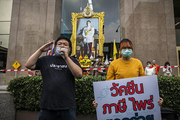 组图:泰国学运领袖呼吁政府资金公开透明