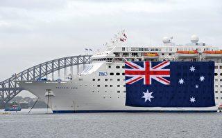 澳智库:69%澳人认同1月26日为澳国庆日