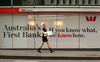 两大银行低利率战 纽房价恐继续飙高