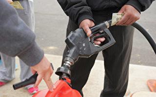 新澤西油價上漲 達中共病毒疫情前水平