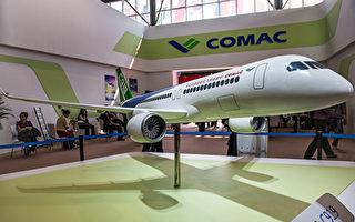 三航空公司被美列入涉中共军企黑名单的背后
