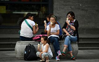 【疫情1·17】中國產冰激凌驗出中共病毒