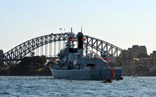 中共藉軍事力量對外擴張 分析:澳中在交戰