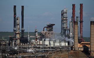 列治文市雪佛兰炼油厂现火光 引空气局调查