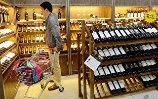 中國最大葡萄酒製造商張裕淨利同比降逾五成