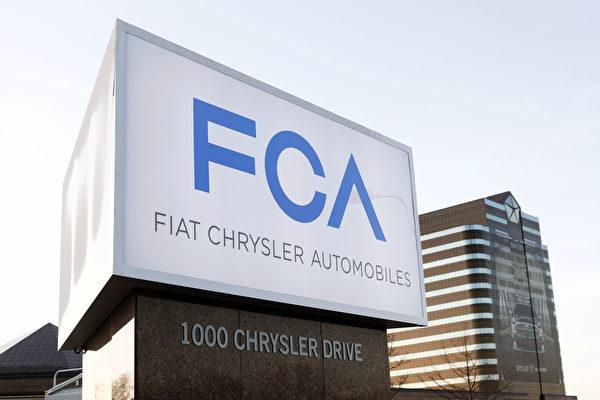 FCA與硅谷初創公司合作生產電動飛機