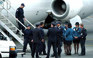 应对严格边检 新西兰航空重聘115名员工