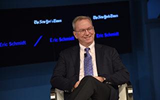 前谷歌CEO等科技高管促美中科技产业脱钩