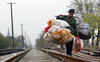 40%人口世行贫穷标准 中国难拉动消费需求