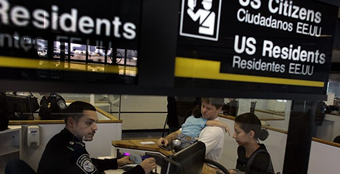 紐政府宣布更嚴格的邊境檢測要求