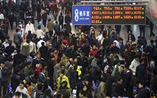 """""""就地过年"""" 春运铁路客流少一亿 机票滞销"""