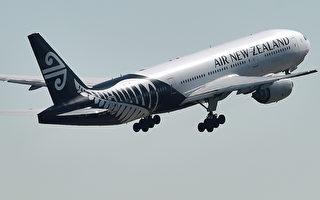 新西蘭航空榮登年度最受抱怨企業名單榜首
