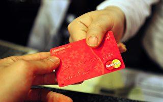 新法!新澤西房東須准許房客用信用卡付房租