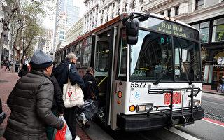 舊金山市議員敦促交通局恢復公交路線