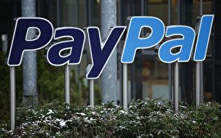 """竞争激烈 PayPal推出""""先买后付""""服务"""