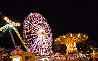 吉莉安夢幻碼頭樂園負債8百萬 或將面臨拍賣