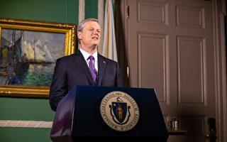 贝克发表州情咨文 回顾麻州抗疫历程