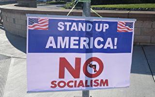 【網海拾貝】支持社會主義的美國人驟減