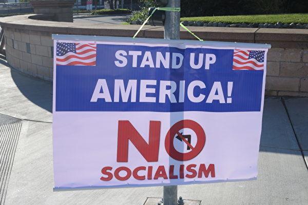 橙縣居民:保持清醒 不要社會主義