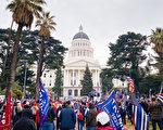 加州民众集会 声援国会选举人票挑战