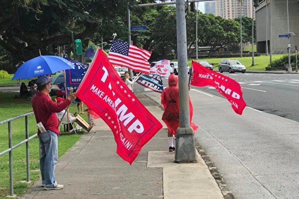 新年初始 夏威夷人集会反大选舞弊