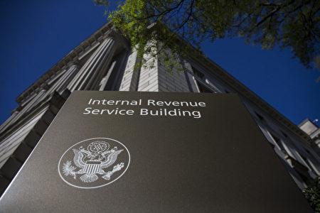 美国儿童税收抵免 谁有资格获得3600美元