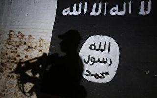伊拉克總理宣布ISIS二號頭目被擊斃