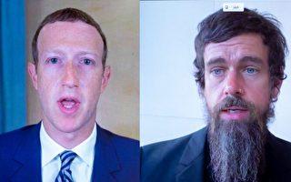 北達科他州推法案 允許遭審查用戶起訴臉書推特