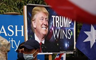 抗議美國大選舞弊 澳洲墨爾本民衆集會遊行