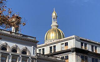 新泽西州众议会通过决议 支持台美洽签BTA