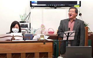 陳建賓以「希望之春」讚揚松年學院 開學典禮順利圓滿