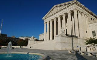 美高院:持临时保护身份非法入境者不得拿绿卡