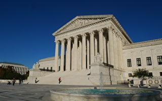 美最高法院同意受理密西西比墮胎禁令案