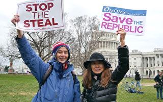 杨威:1月6日美国国会辩论的最关键问题