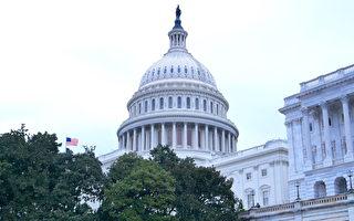【重播】美参院听证聚焦两大对抗中共法案